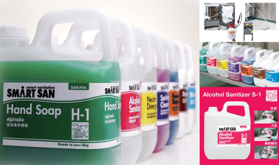 SMART SAN 清潔/消毒劑